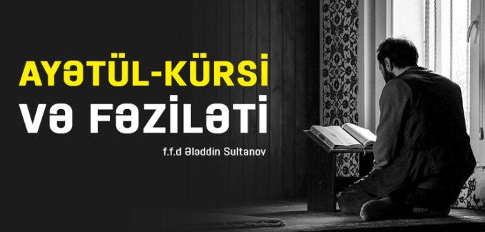 AYƏTÜL-KÜRSİ VƏ FƏZİLƏTİ